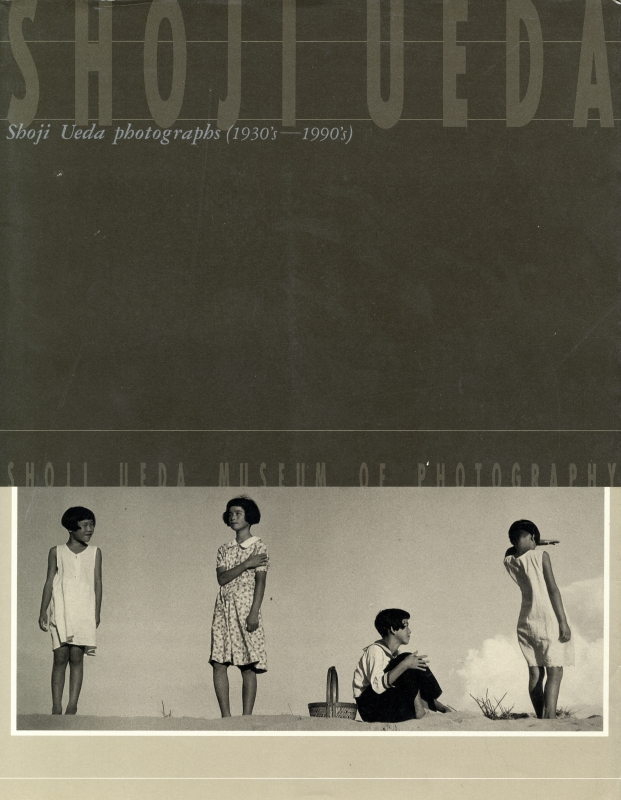 Shoji Ueda photographs (1930's-1990's)