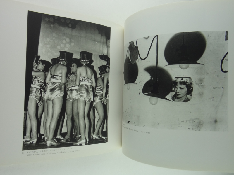 濱谷浩-写真の世紀 写真体験66年1