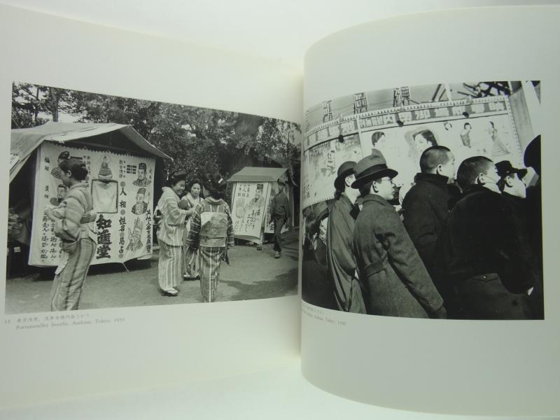 濱谷浩-写真の世紀 写真体験66年2