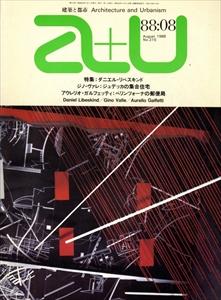 建築と都市 a+u #215 1988年8月号 ダニエル・リベスキンド