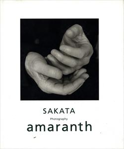 SAKATA Photography amaranth