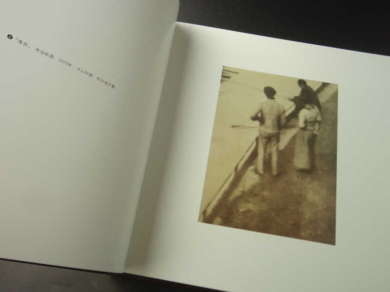 A Collection of Japanese Photographs 1912-19401
