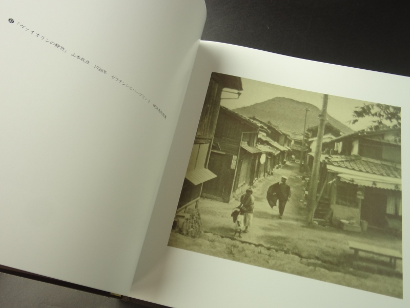 A Collection of Japanese Photographs 1912-19403