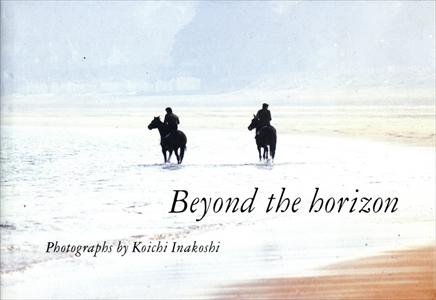 ビヨンド・ザ・ホライズン Beyond the Horizon