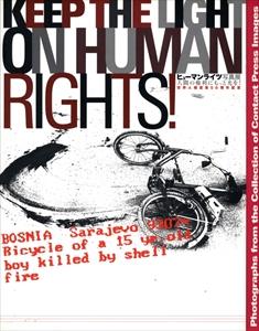 ヒューマンライツ写真展 人間の権利にもっと光を!, 同パート2 2冊