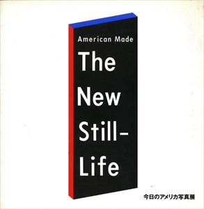 The New Still-Life 今日のアメリカ写真展