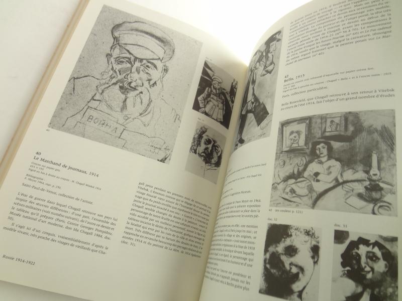 Marc Chagall: Œuvres sur papier1