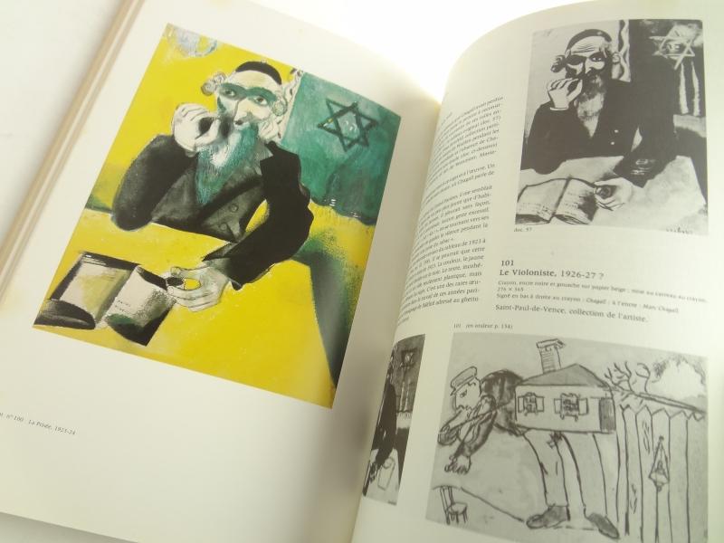 Marc Chagall: Œuvres sur papier2