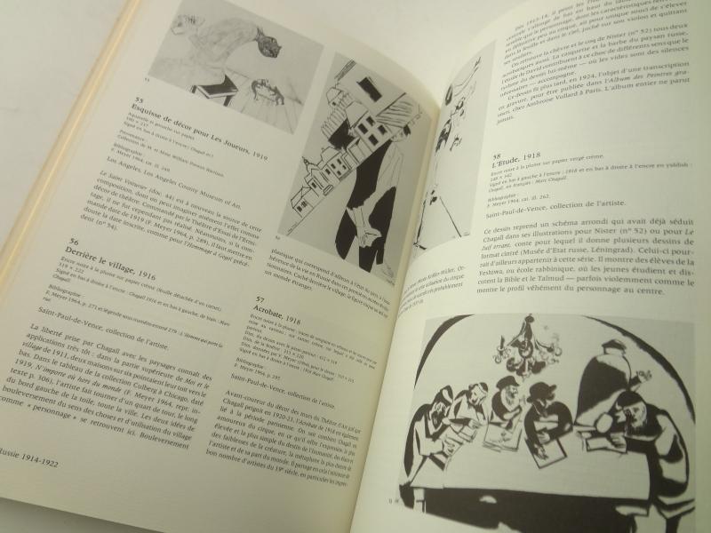 Marc Chagall: Œuvres sur papier5