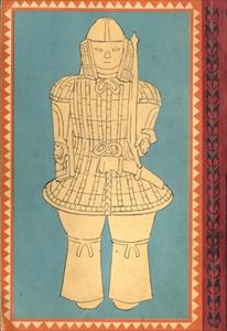 日本建国童話集 初級用 - 小学生全集第六巻