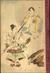 日本世界偉人画伝 初級用 - 小学生全集第二十七巻