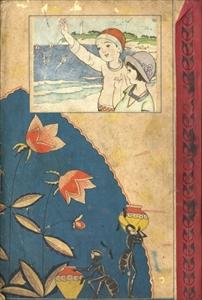 幼年童話集 上下巻 - 小学生全集第一巻第二巻