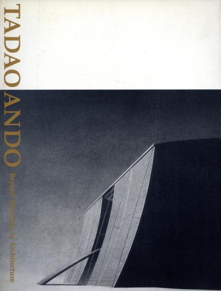 安藤忠雄建築展 新たなる地平に向けて-人間と自然と建築