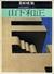 山下和正 - 別冊新建築 日本現代建築家シリーズ3