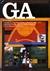GA Global Architecture #30