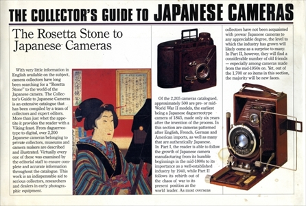 The Collector's Guide to Japanese Cameras