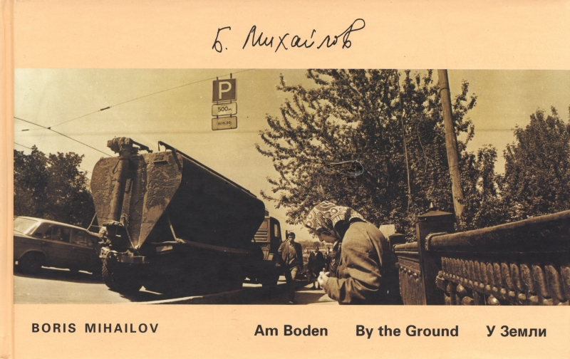 Am Boden = By the Ground