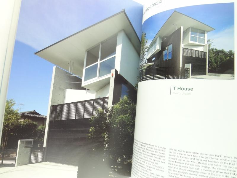 Designing Architecture4
