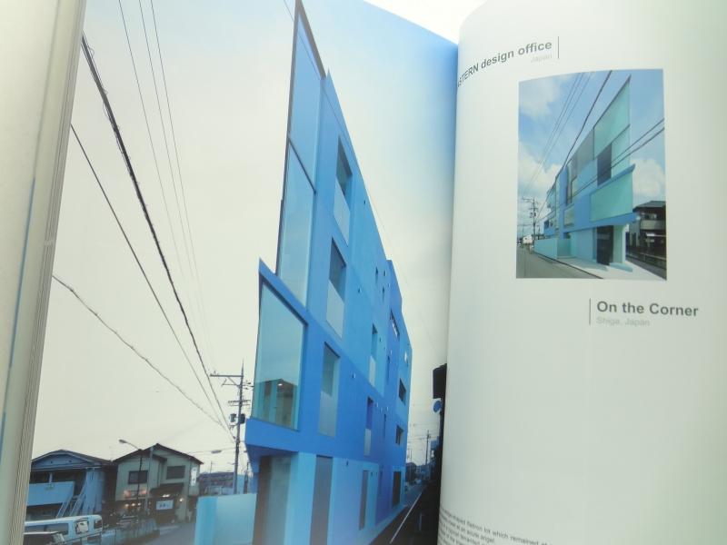 Designing Architecture5