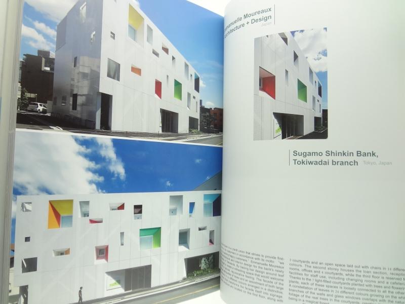 Designing Architecture6