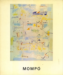 Mompó (Manuel Hernández Mompó): obra reciente