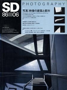 SD 8606 第261号 写真:映像の建築と都市