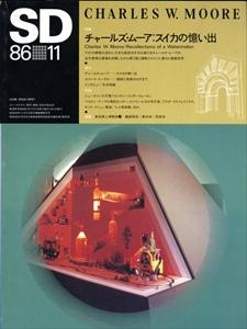 SD 8611 第266号 チャールズ・ムーア:スイカの憶い出