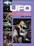 謎の円盤 UFO アルバム