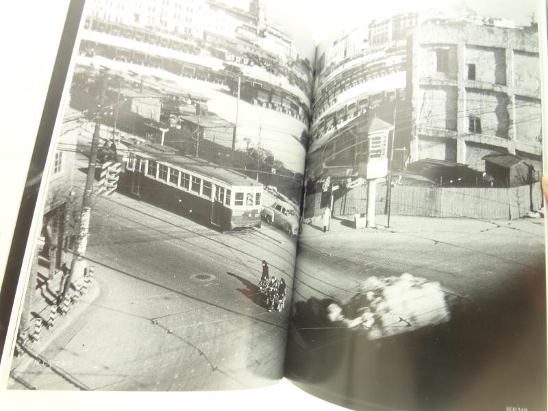 奥村泰宏写真帳 ハマの写真の物語3