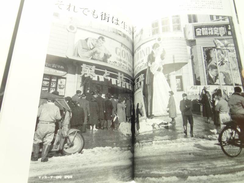 奥村泰宏写真帳 ハマの写真の物語5