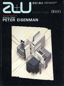 建築と都市 a+u #112 1980年1月号 ピーター・アイゼンマン