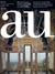 建築と都市 a+u #240 1990年9月号 ゴットフリート・ベーム