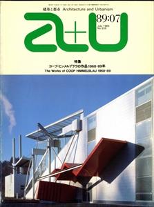 建築と都市 a+u #226 1989年7月号 コープ・ヒンメルブラウの作品 1968-89年