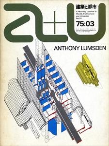 建築と都市 a+u #51 1975年3月号 アンソニー・ラムスデン