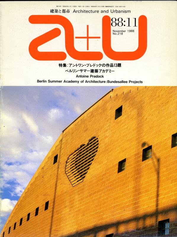 建築と都市 a+u #218 1988年11月号 アントワン・プレドックの作品13題