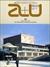 建築と都市 a+u #217 1988年10月号 レム・コールハース