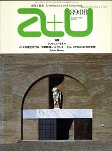 建築と都市 a+u #227 1989年8月号 ラファエル・モネオ