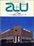 建築と都市 a+u #213 1988年6月号 アルド・ロッシの最新作