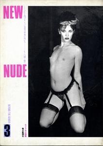 New Nude 3 - カメラ毎日別冊