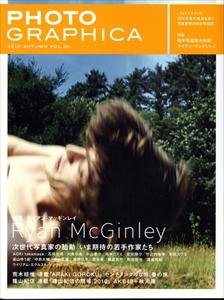 Photographica vol.20 2010 Autumn: 若手写真家大特集,ライアン・マッギンレイ