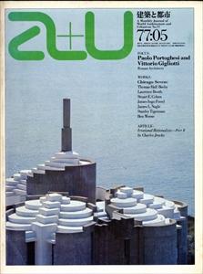建築と都市 a+u #77 1977年5月号ローマの建築家 パオロ・ポルトゲージ