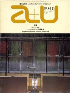 建築と都市 a+u #229 1989年10月号 モーフォシス