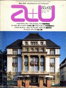 建築と都市 a+u #173 1985年2月号 アンドレア・レアーズ:作品3題
