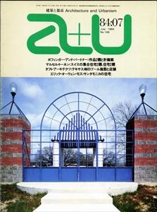 建築と都市 a+u #166 1984年7月号 ボフィンガー | トーネン | タフト
