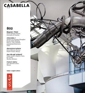 カザベラ ジャパン (CASABELLA JAPAN) 802