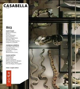 カザベラ ジャパン (CASABELLA JAPAN) 803