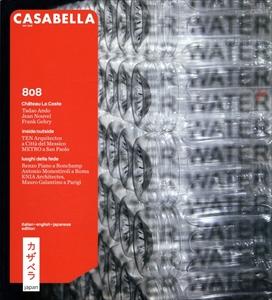 カザベラ ジャパン (CASABELLA JAPAN) 808
