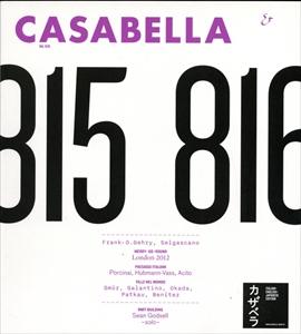 カザベラ ジャパン (CASABELLA JAPAN) 815/816