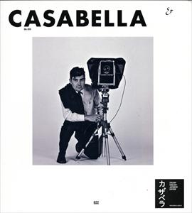 カザベラ ジャパン (CASABELLA JAPAN) 822