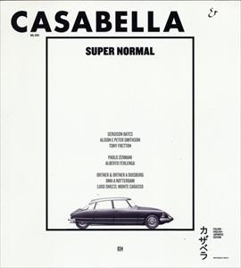 カザベラ ジャパン (CASABELLA JAPAN) 834